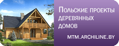 Построить дом деревянный